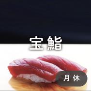 寿司 茶碗蒸し 出し巻き 一品料理
