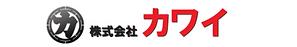 スクリーンショット 2020-04-30 20.25.09.png