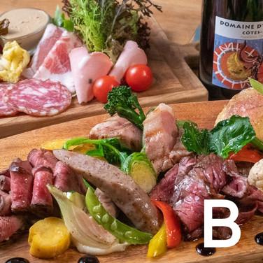肉バルセットB