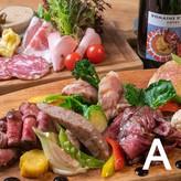 肉バルセットA