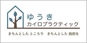 スクリーンショット 2020-05-02 15.31.00.png