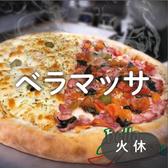 ピザ カルゾネ エスフィハ
