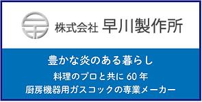 スクリーンショット 2020-05-11 13.32.22.png