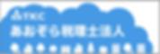 スクリーンショット 2020-05-03 09.48.17.png