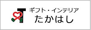 スクリーンショット 2020-05-12 05.21.22.png