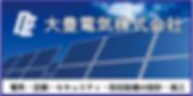 スクリーンショット 2020-05-11 13.20.46.png