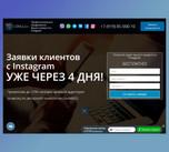 Сайт SMM-Lion