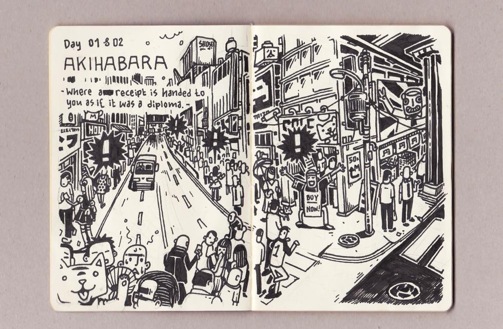 japan_sketchbook_01.png