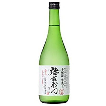 "Yauemon ""Autumn Leaves"" Honjozo 弥右衛門 本醸造酒 寒造り"