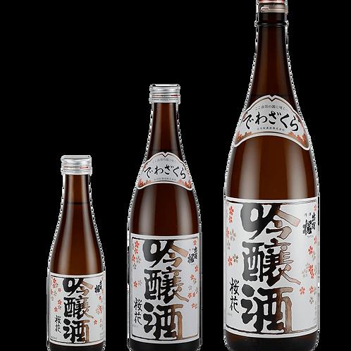 """Dewazakura """"Oka"""" Ginjo 出羽桜 桜花 吟醸酒"""