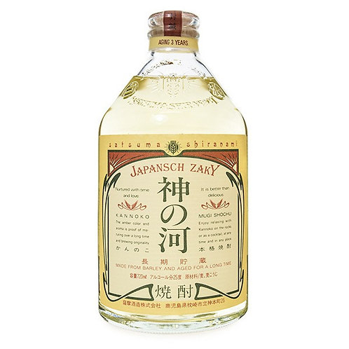 "Satsuma ""Kan-Noko"" Mugi Barley Shochu 720ml 25% 神の河 麦焼酎"