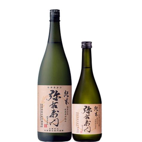 """Yauemon """"Waning Moon"""" Junmai-Shu 弥右衛門 純米酒"""