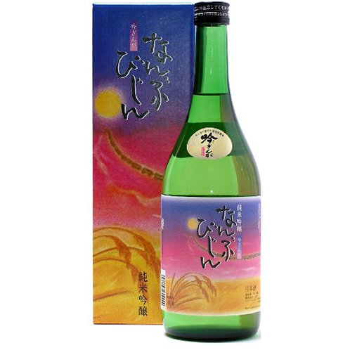 Nanbu Bijin Gin Ginga Junmai Ginjo Saké 南部美人 純米吟醸 吟ぎんが