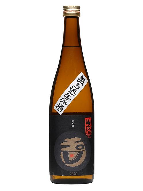 "Tamagawa ""Red Label"" Yamahai Junmai Muroka Nama Genshu 玉川 自然仕込 純米 山廃 無濾過 生原酒"