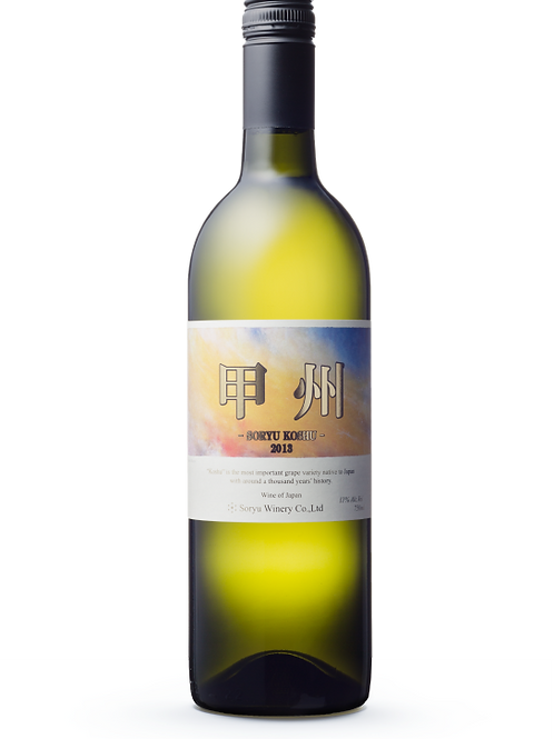 Soryu Koshu Grape Wine (75cl) 蒼龍 甲州 ワイン