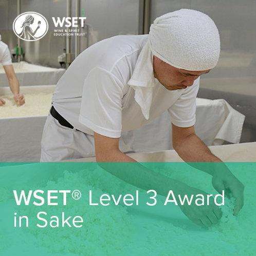 WSET第三級清酒認證課程 + 清酒釀造廠參觀(四天週末班)
