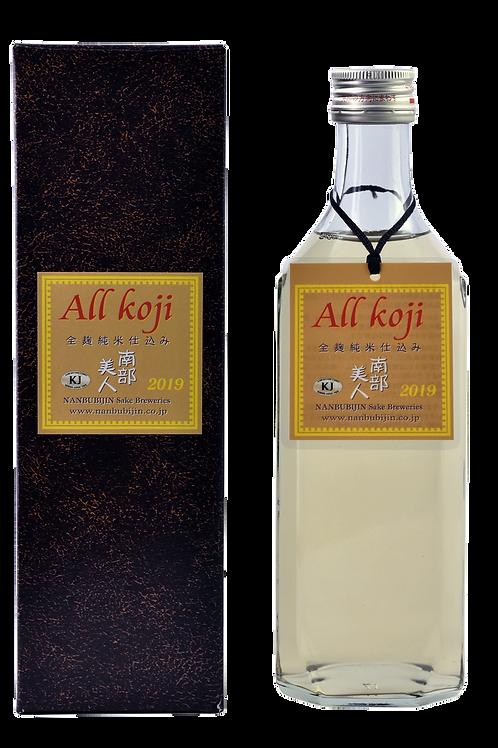 Nanbu Bijin 100% All Koji Aged Saké 南部美人 長期熟成可能酒 全麹純米仕込み