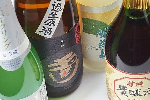 Tasting Set for Sake Courses