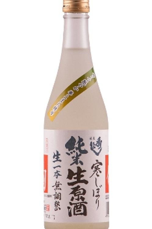 Kanshibori Junmai Nama Genshu