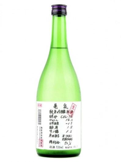 Kameizumi CEL-24 Junmai Ginjo Nama Genshu 亀泉酒造 純米吟醸生原酒