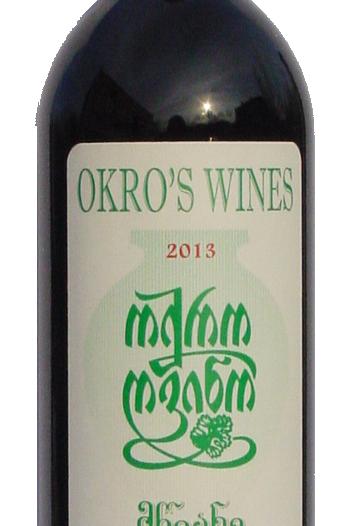 John Okro's Mtsvane Amber Wine 2016 (75cl)