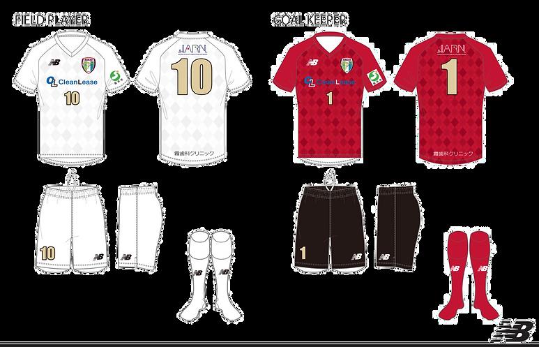 uniform_away.png