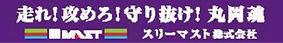 threemast_banner.jpg