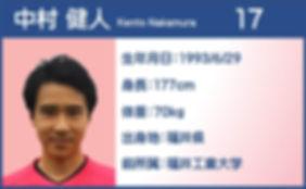 member_17.jpg