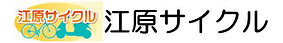 ehara cycle_banner.jpg