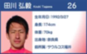 member_26.jpg