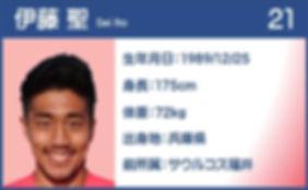member_21.jpg