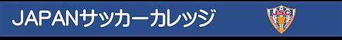 link_japan.png