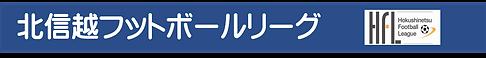 link_HFL.png