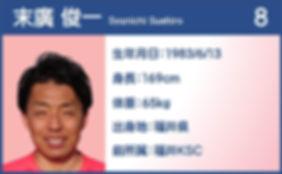 member_08.jpg