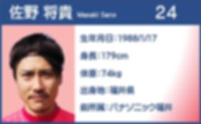member_24.jpg