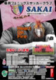 team_poster  2020.jpg