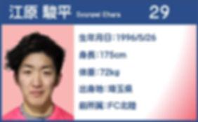 member_29.jpg