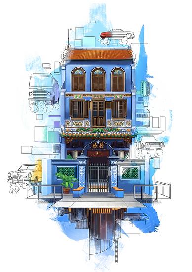NUS Baba House Singapore