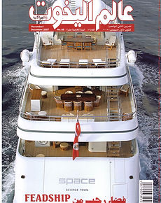 The world of Yachts & Boats.JPG