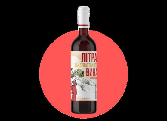 Літра Закарпатського вина Біле Сухе