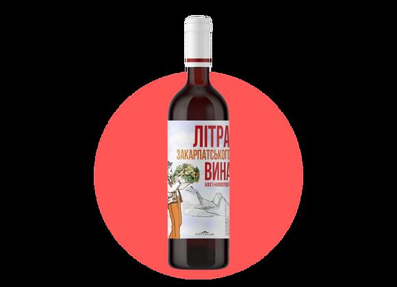 Літра Закарпатського вина Біле Напівсолодке