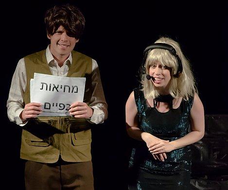 שחק ברנר ומור גנות בהצגה אדוארד