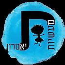 לוגו מעשיות שקוף.png