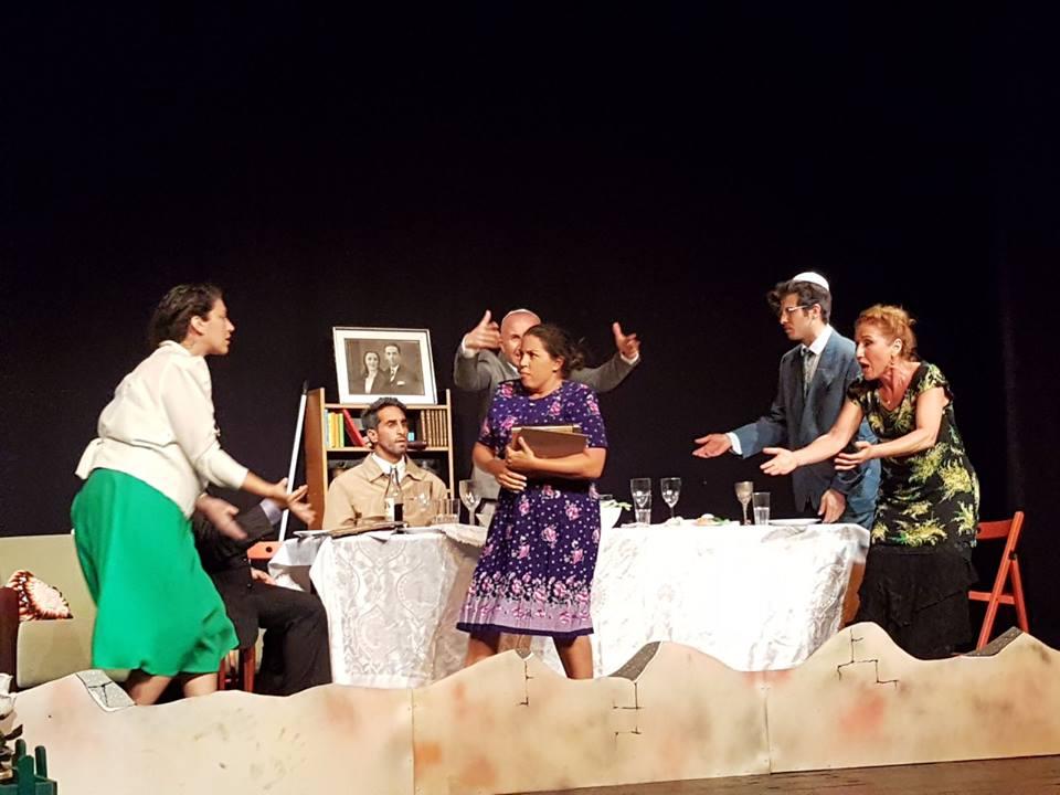 תיאטרון פנימה לחתן את מרגו