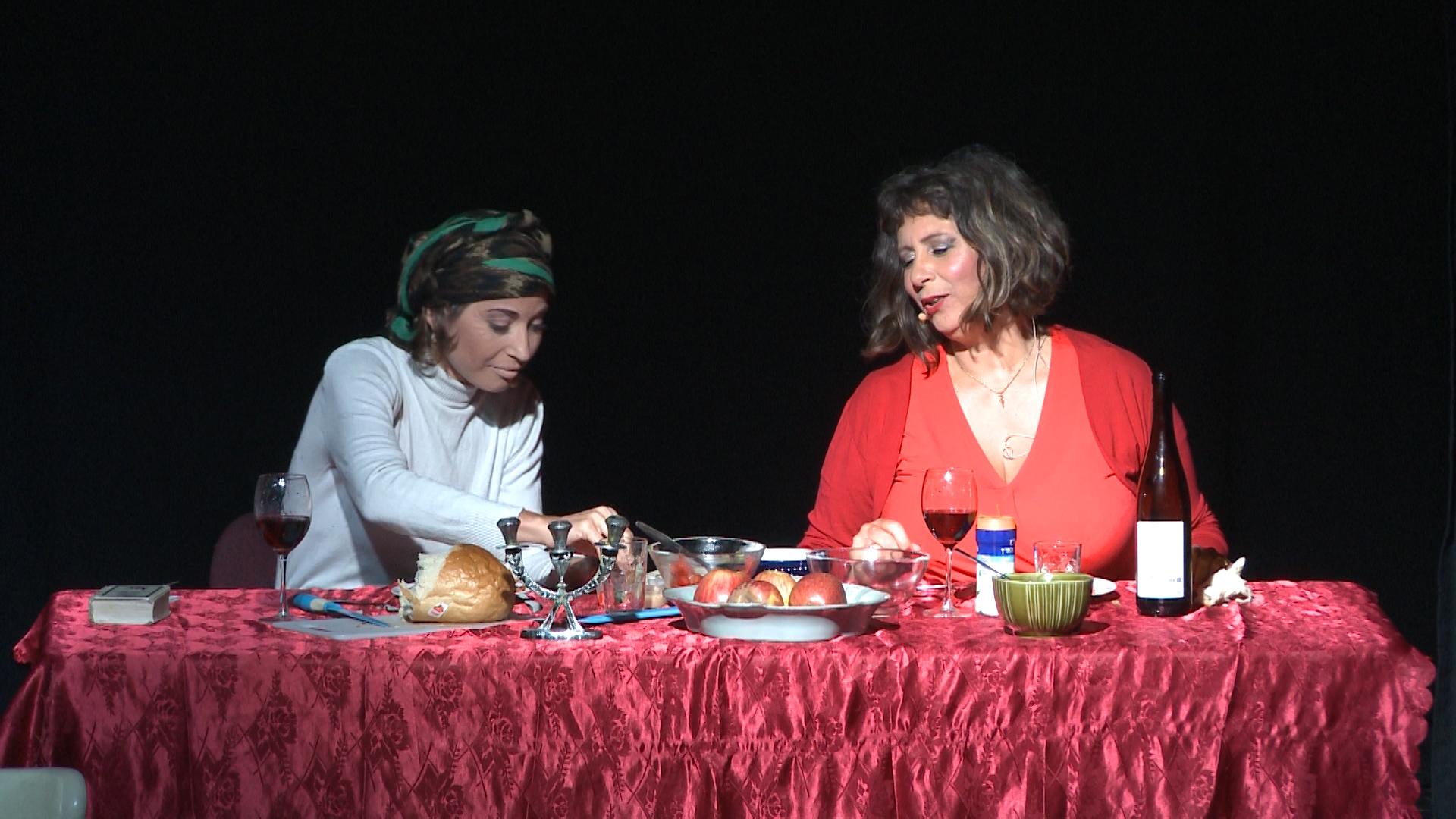 ניקיטוש מישל ציטיאט ודפנה לבנון