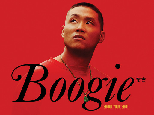 """Asian American Basketball Film """"Boogie"""" Will Star Street Fighter's Mike Moh"""