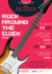 Guitar Themed Music Poster.png