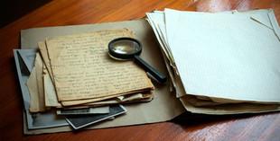 Архивные документы.jpg