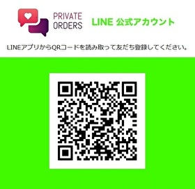 札幌 女性用風俗 Private Orders LINE QRコード