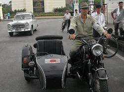 Thai Movie「Kukam」